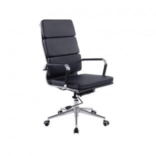 Avanti High Back Leather Office Chair