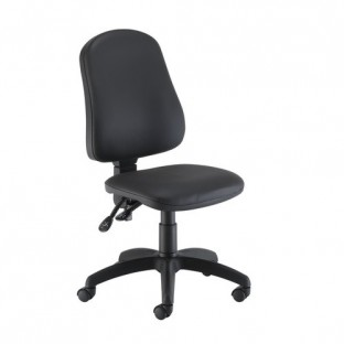 Calypso II High Back PU Office Chair