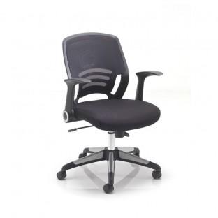 Carbon Mesh Back Task Chair