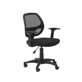 Davis  Mesh Operator Chair