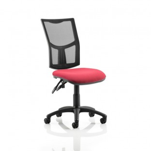 Eclipse Mesh Office Chair
