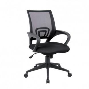 Lincoln Mesh Operators Chair