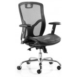 Mirage II Mesh Chair