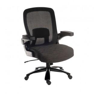 Hercules Heavy Duty Office Chair